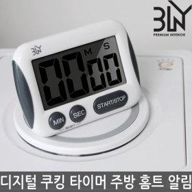 디지털 쿠킹 타이머 알림 주방 요리 운동 자석 KT950