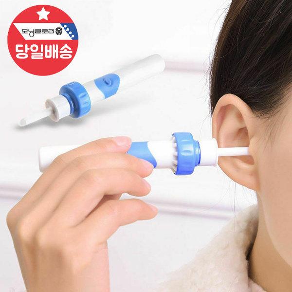 전동 이어클리너/귀클리너/귀청소기/귀파개/귀이개 상품이미지