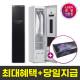 (공식판매점) 스타일러렌탈 3벌 S3BFR