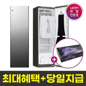 (공식판매점) 스타일러렌탈 5벌 블랙미러 S5MBR