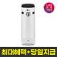 (공식판매점) 정수기렌탈 스윙 냉온정수기렌탈 WD502AW