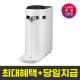 (공식판매점) 정수기렌탈 스윙 냉정수기 WD302AW 상품이미지