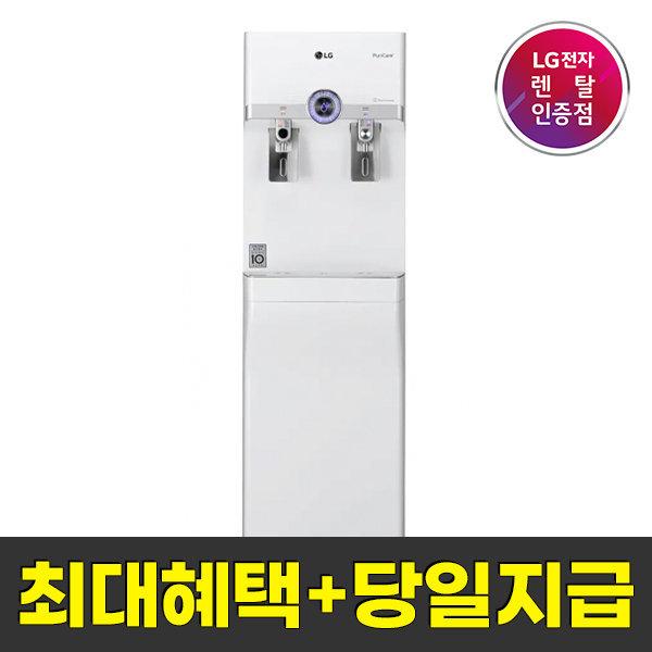 (공식판매점) 정수기렌탈 스탠드형 냉온정수기 WS502SW 상품이미지