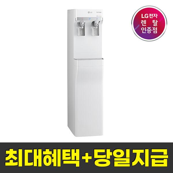 (공식판매점) 정수기렌탈 스탠드형 냉온정수기 WS400GW 상품이미지