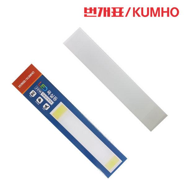 번개표  LED 욕실등 20W 주광/전구색 투톤 상품이미지