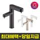 (공식판매점) 정수기렌탈 상하좌우 냉온정수기 WD503AP
