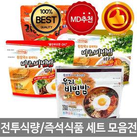 간편/맛있는 전투식량 비상 즉석밥 불닭비빔 라면애밥