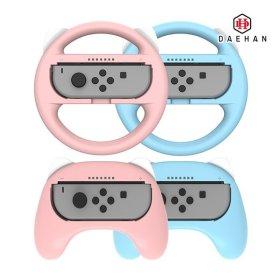 닌텐도 스위치 조이콘 핸들 그립-솜사탕 SET ND-115