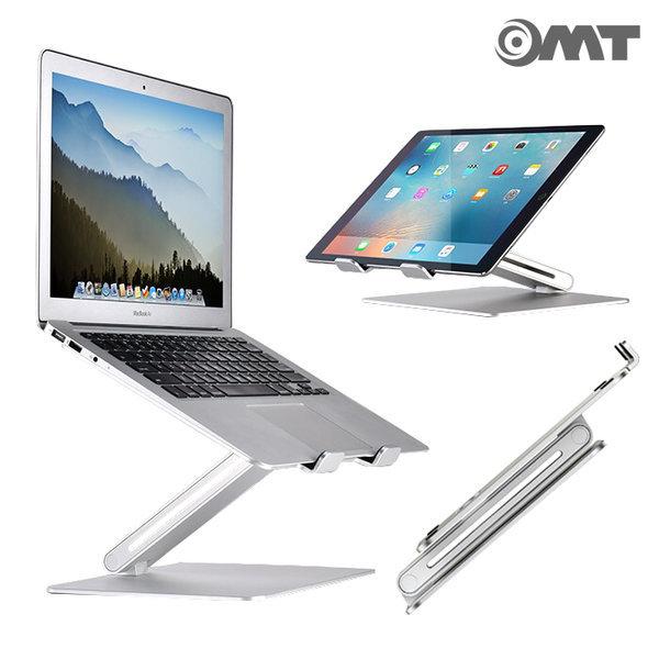 각도조절 알루미늄 맥북 노트북 태블릿거치대ONA-AP2V 상품이미지