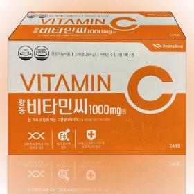광동 비타민C 1000mg 240정