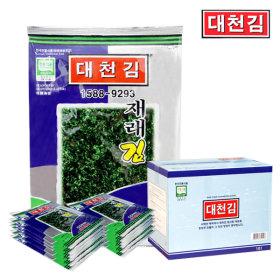 대천김 재래김 10봉