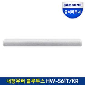 인증점 삼성 사운드바 HW-S61T/KR 4채널 블루투스