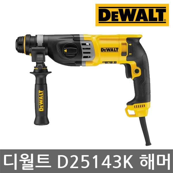 디월트/D25143K/28mm SDS-PLUS 소형 로터리 해머/900W 상품이미지