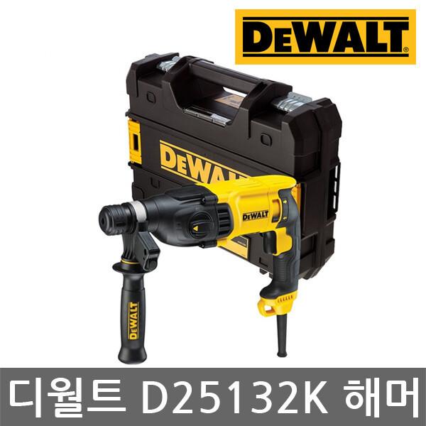 디월트/D25132K/26mm 소형 로터리 해머드릴/2.9J/800W 상품이미지
