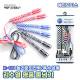 김수열 명품줄넘기 K-111 어린이 성인 체육 길이조절