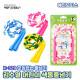 김수열 어린이 색동줄넘기 K-320 체육 길이조절 운동