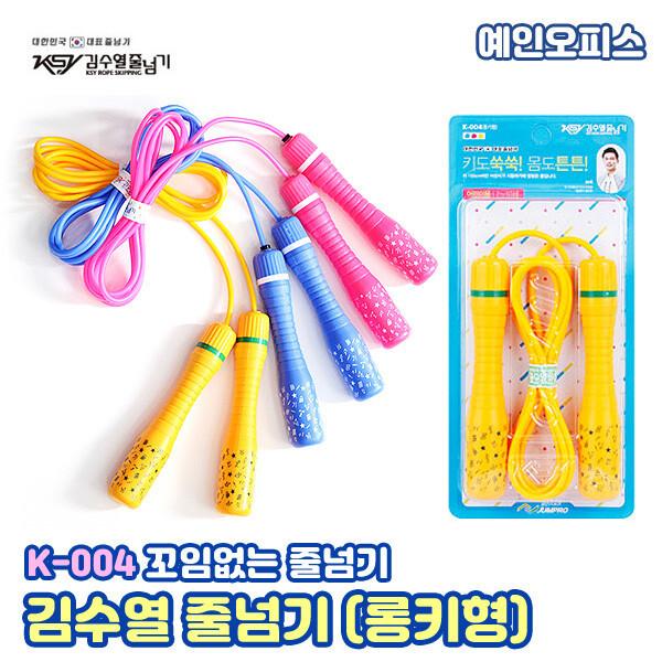 김수열 어린이줄넘기 롱키형 K-004 체육시간 길이조절 상품이미지