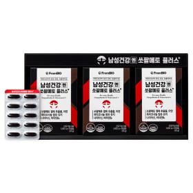 남성건강엔 쏘팔메토 플러스+ 30캡슐x3박스/3개월