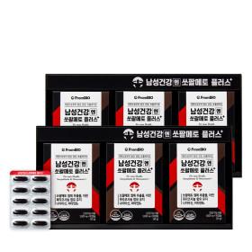 남성건강엔 쏘팔메토 플러스+ 30캡슐x6박스/6개월