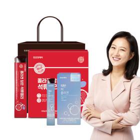 하루활력 콜라겐 담은 석류젤리 50p 1박스+쇼핑백