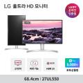 LG 27UL550 27인치모니터 4K HDR 화이트모니터