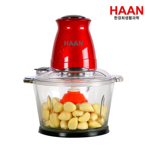 한경희마늘까기 믹서기 당근 마늘 다지기HA-1000 상품이미지