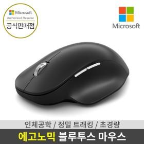 Microsoft 에고노믹 블루투스 마우스 무선마우스  블랙