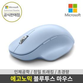 Microsoft 에고노믹 블루투스 마우스 무선마우스  블루