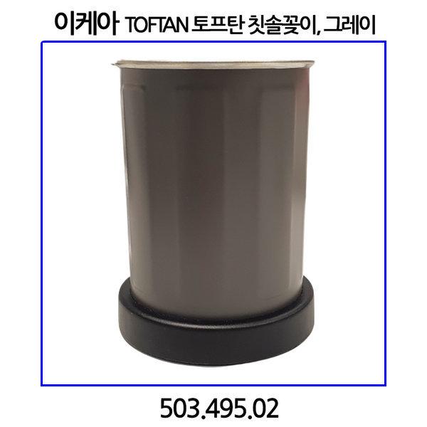 이케아 TOFTAN 토프탄 칫솔꽂이 그레이 43cl 상품이미지