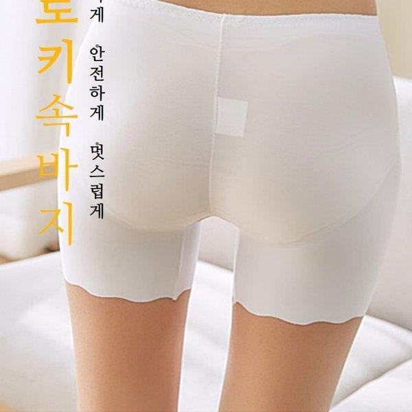 쿨 패션 치마 속바지 뛰어난 착용감 스트레치 소재 상품이미지