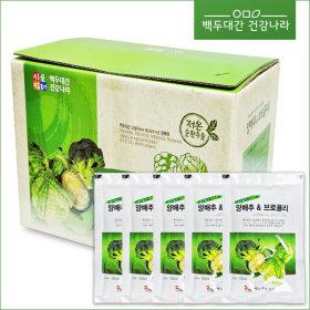 양배추 브로콜리 즙 100ml 50포 맑고 진한 국산 건강즙