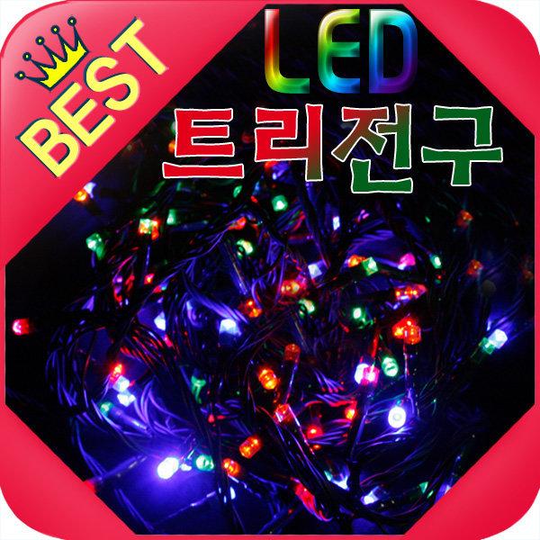 LED트리전구/100구/크리스마스/트리장식/LED츄리 상품이미지