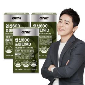 무부형제 엽산 600 비타민D 엽산제 2병(총 6개월분)