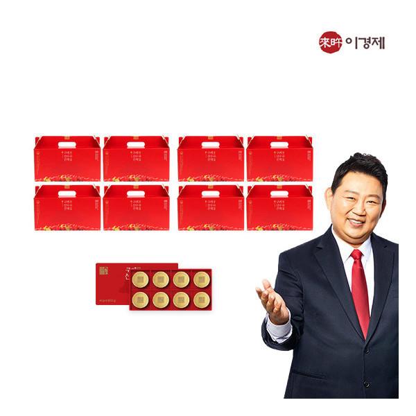 래오이경제   특별구성 이경제 산수유진액  8박스 (70ml X 30포 X 8박스  총 상품이미지