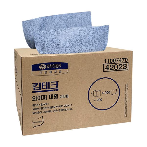 42023 킴테크와이퍼 대형 200매 350X430(mm) 1케이스 상품이미지