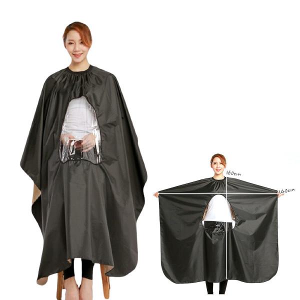 코차 가정용 어린이 셀프 미용 커트보 투명 컷트보 상품이미지