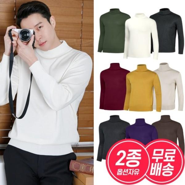 (2종세트)남성 겨울 반폴라 목폴라 니트 스웨터 2종세트 무배/ 파파브로 상품이미지