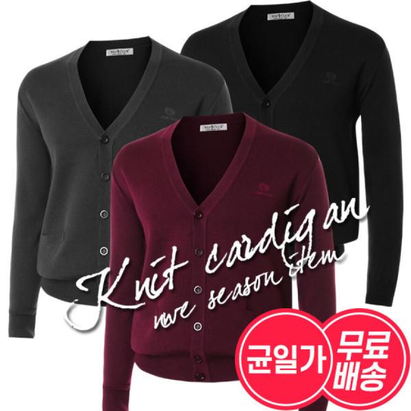 (무료배송)남성 겨울 국산 울니트 브이넥 정장 스웨터 가디건 3종 균일가/ 파파브로 상품이미지