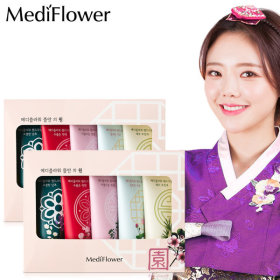 The garden in Palace 5-item Hand Cream 1+1/Gift Set/Fortune bag giveaway
