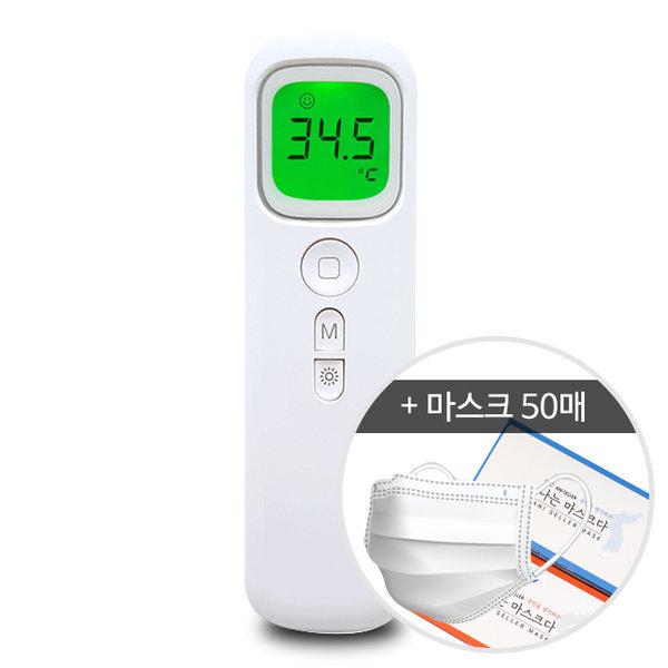 COCO T-1 적외선 비접촉식 체온계 (사은품 증정) 상품이미지