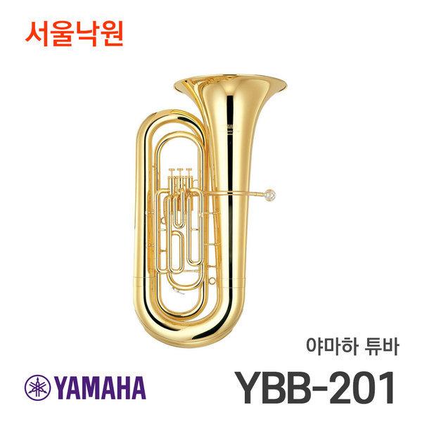 야마하 튜바 YBB-201 YBB201 / 서울낙원 상품이미지