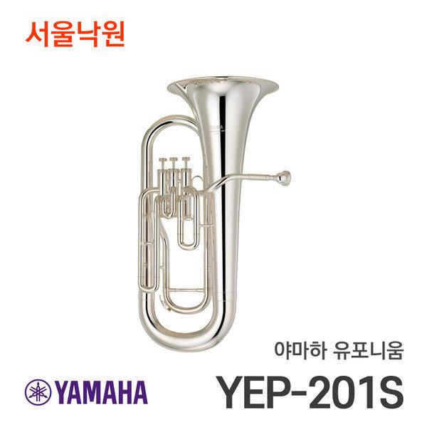야마하 튜바 YBB-201S YBB201 S / 서울낙원 상품이미지