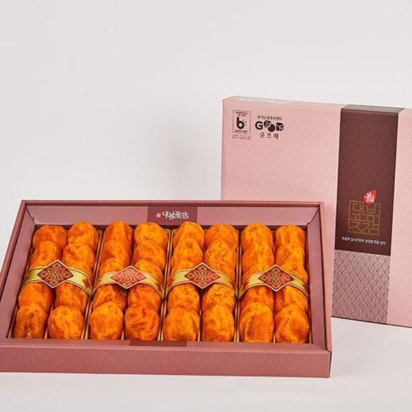 (올데잇)  부여대봉곶감  대봉곶감 선물세트 6호(100g내외x28개) 상품이미지