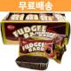 무료배송 퍼지바 초코맛 케이크 빵 (42g x 12개) 504g