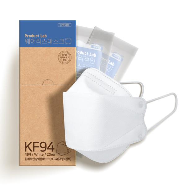 합리적인마스크 KF94 대형 흰색 100매 개별포장 상품이미지