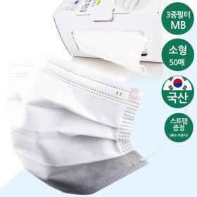 Korean/Anti-Droplet/Mask/Small Size/White