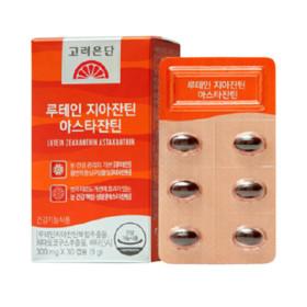 루테인 지아잔틴 아스타잔틴 30캡슐 1박스