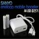 정품 Sanyo 모바일부스터 KBC-E1AS(에네루프2알포함/USB충전식보조배터리/긴급충전기)/아이폰3/4/4S/4GS 상품이미지