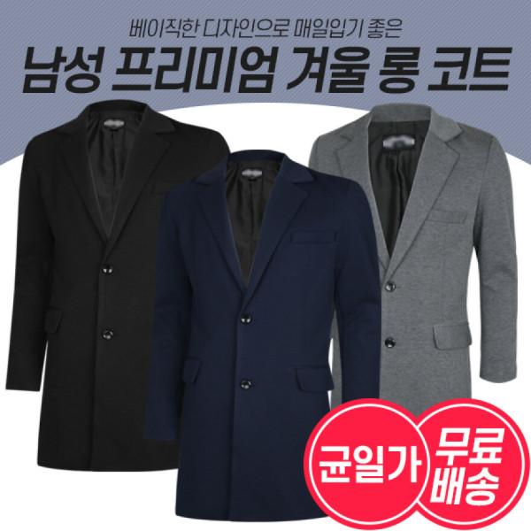 (무료배송)남성 겨울 테일러드 정장 롱 자켓 코트 6종 균일가/ 파파브로 상품이미지