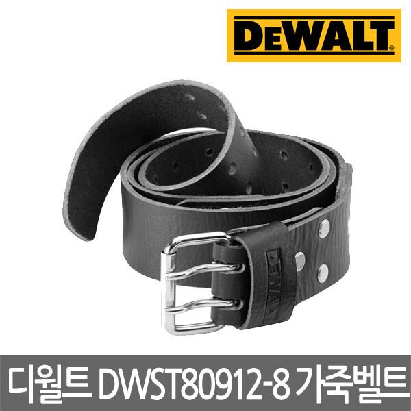 디월트/DWST80912-8/DEWALT 가죽벨트/디월트 가죽벨트 상품이미지